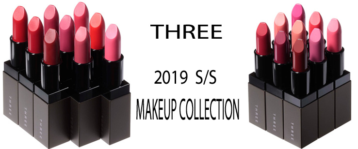 THREE 2019ss makeup collection